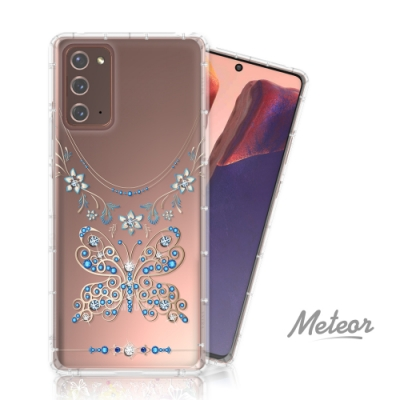 Meteor Samsung Galaxy Note20 5G 奧地利水鑽殼 - 蝶戀鑽