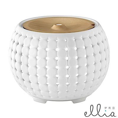 美國 ELLIA 伊莉亞 音樂香氛水氧機 ARM-910 (白色)-限時送精油三入組