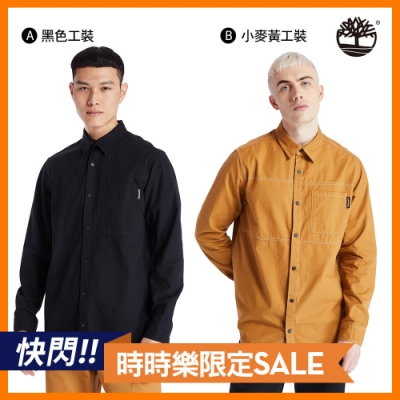 [限時]Timberland男款工裝棉質襯衫外套(2款任選)