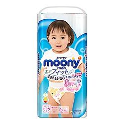 滿意寶寶 日本頂級超薄褲型 紙尿褲女用(XL)(38片 x 4包/箱)