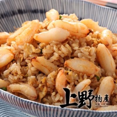 (滿額免運)上野物產-特選鮮甜蟹腿肉 x8盒(100g土10%/盒)