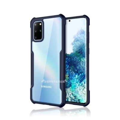 XUNDD 簡約工業風 三星 Samsung Galaxy S20+ 清透防摔手機殼(深海藍)