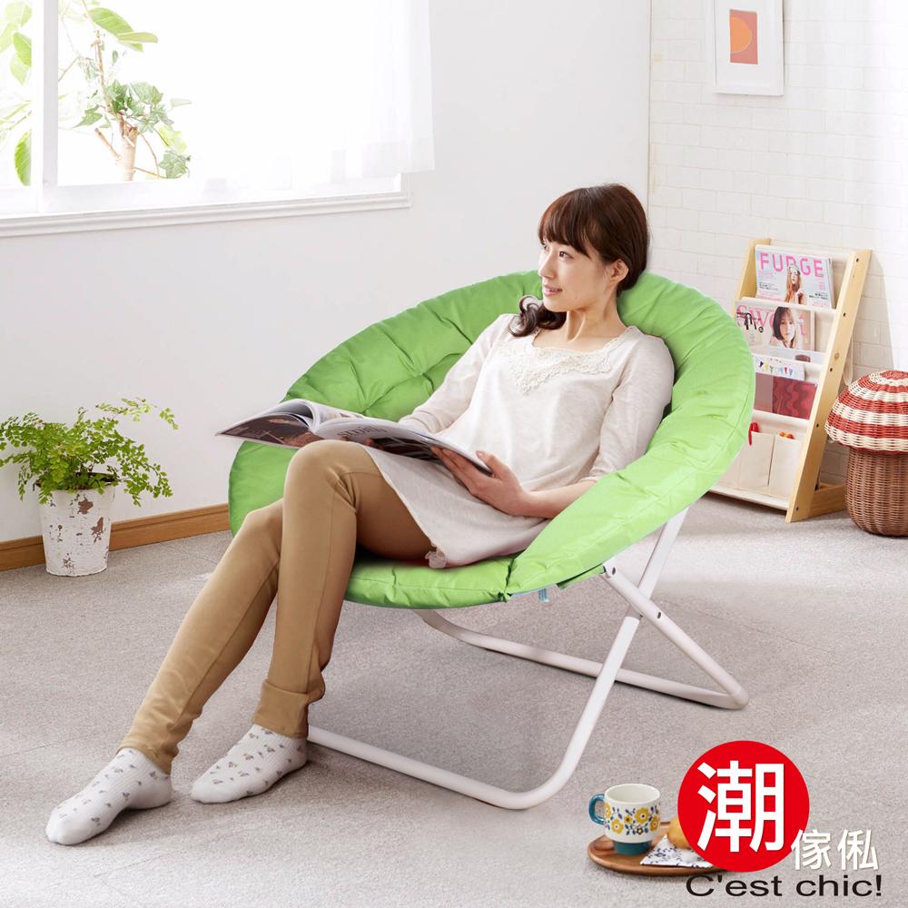 Cest Chic-Dream travel夢想旅行(專利)折疊熱氣球椅-橄欖綠