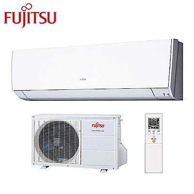 FUJITSU富士通4-6坪高級系列變頻冷暖分離式冷氣AOCG028KMTA/ASCG028KMTA