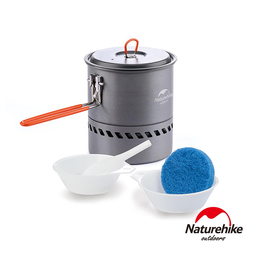 Naturehike 1.5L戶外便攜鋁合金集熱快煮野營套鍋組-急