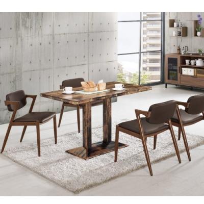 MUNA 里安4尺商業桌(1桌4椅) 120X70X75.5cm