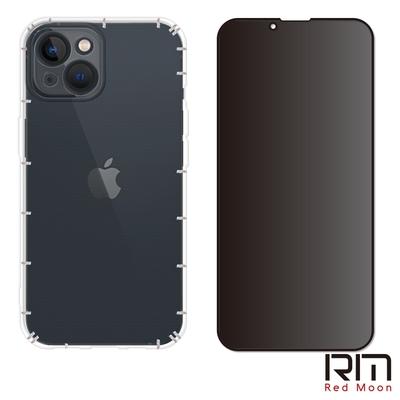 RedMoon APPLE iPhone13 mini 手機殼貼2件組 鏡頭全包式空壓殼+9H防窺保貼