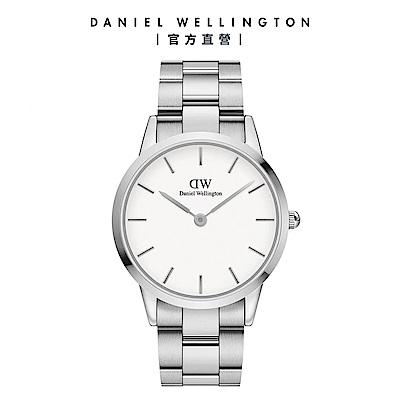 【Daniel Wellington】官方直營 Iconic Link 40mm精鋼錶-耀目亮銀 DW手錶