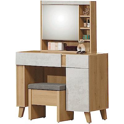 文創集 迪亞茲3.3尺開合式鏡面化妝台/鏡台(含化妝椅)-100x42x136cm免組