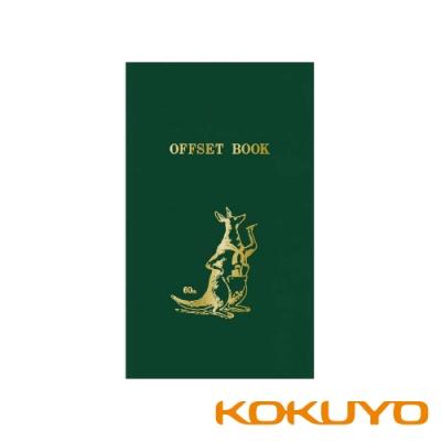 KOKUYO 60周年限定測量野帳-袋鼠