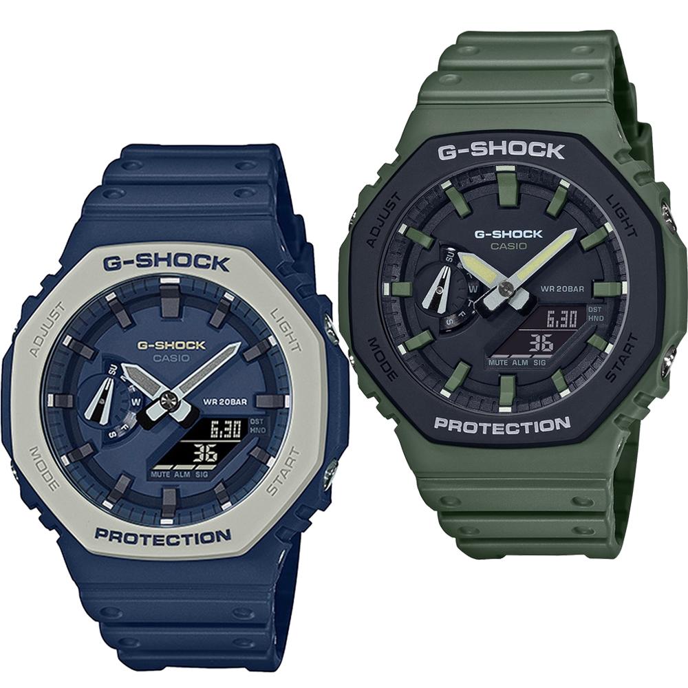 CASIO卡西歐 G-SHOCK 八角軍事手錶-2色任選/45.4mm