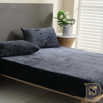 岱思夢 素色法蘭絨床包枕套組 雙人5尺 玩色主義  青藍