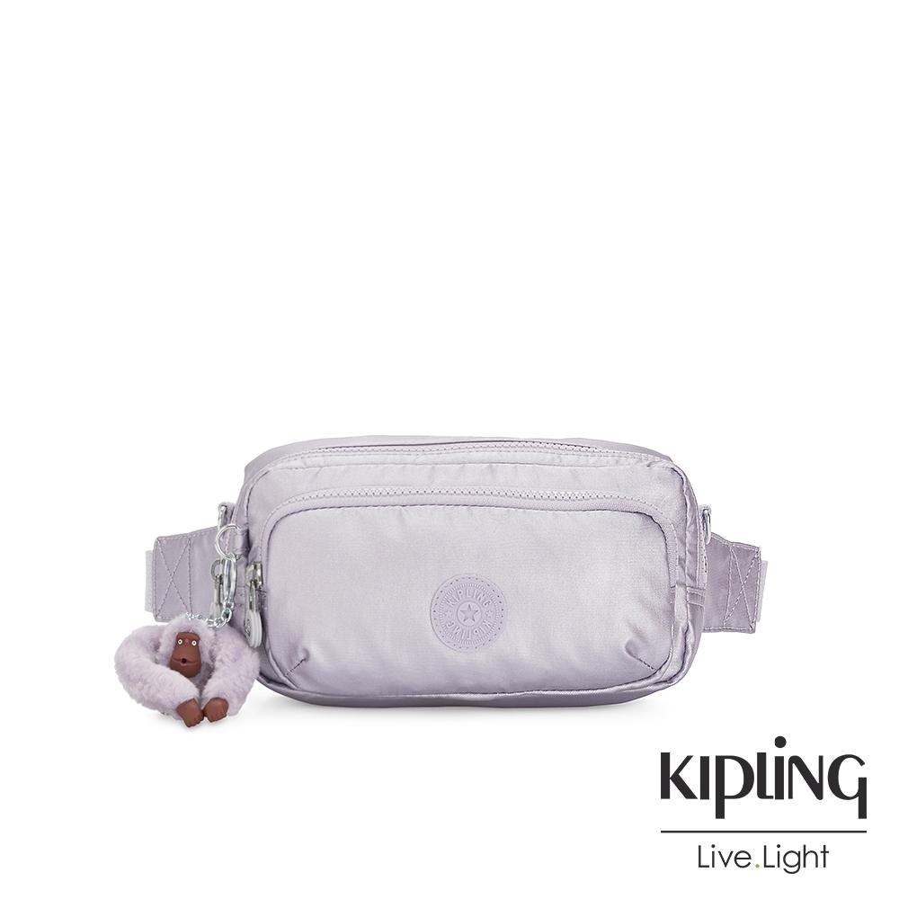 Kipling 時尚香檳淡雅紫雙層隨身腰包-HOPE