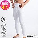 YG天鵝內衣 MIT 排汗保暖長褲(4件組)