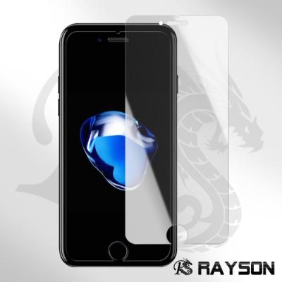 iPhone 7/8 Plus 霧面 透明 非滿版 手機 9H保護貼