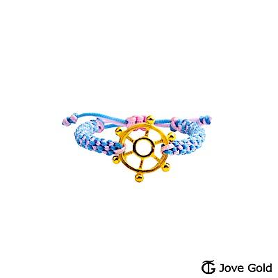 Jove gold 啟程黃金編織繩戒指