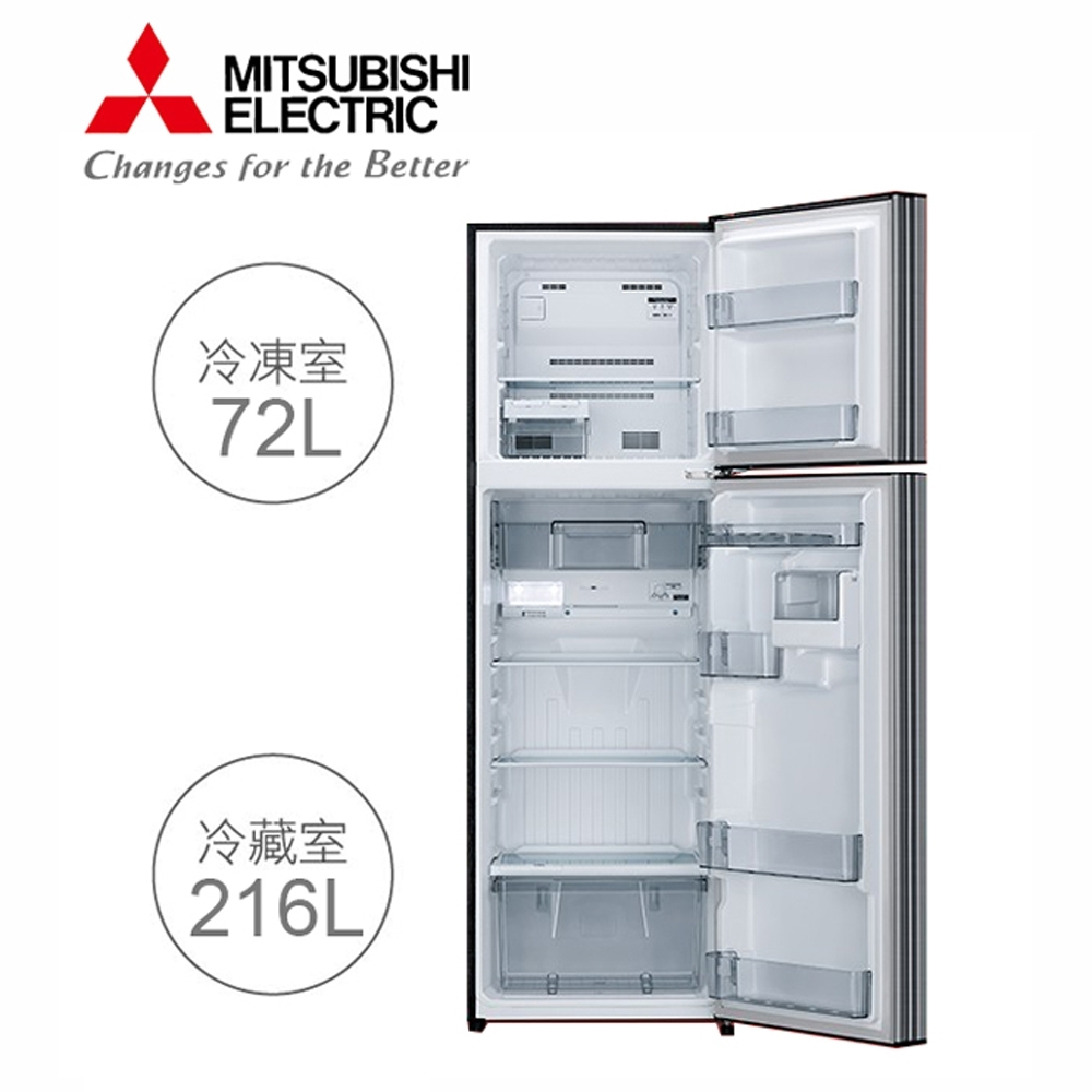 MITSUBISH三菱雙門288公升智能變頻冰箱 MR-FC31EP