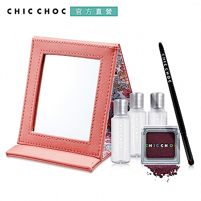 ★CHIC CHOC 百搭零失手深邃眼影組(4色任選)