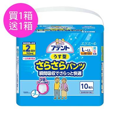 日本大王超透氣舒適復健褲L~LL(10片/包)X6包/箱 送單片包20片/箱