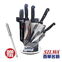 SILWA西華 六件式刀具組-360°旋轉壓克力刀