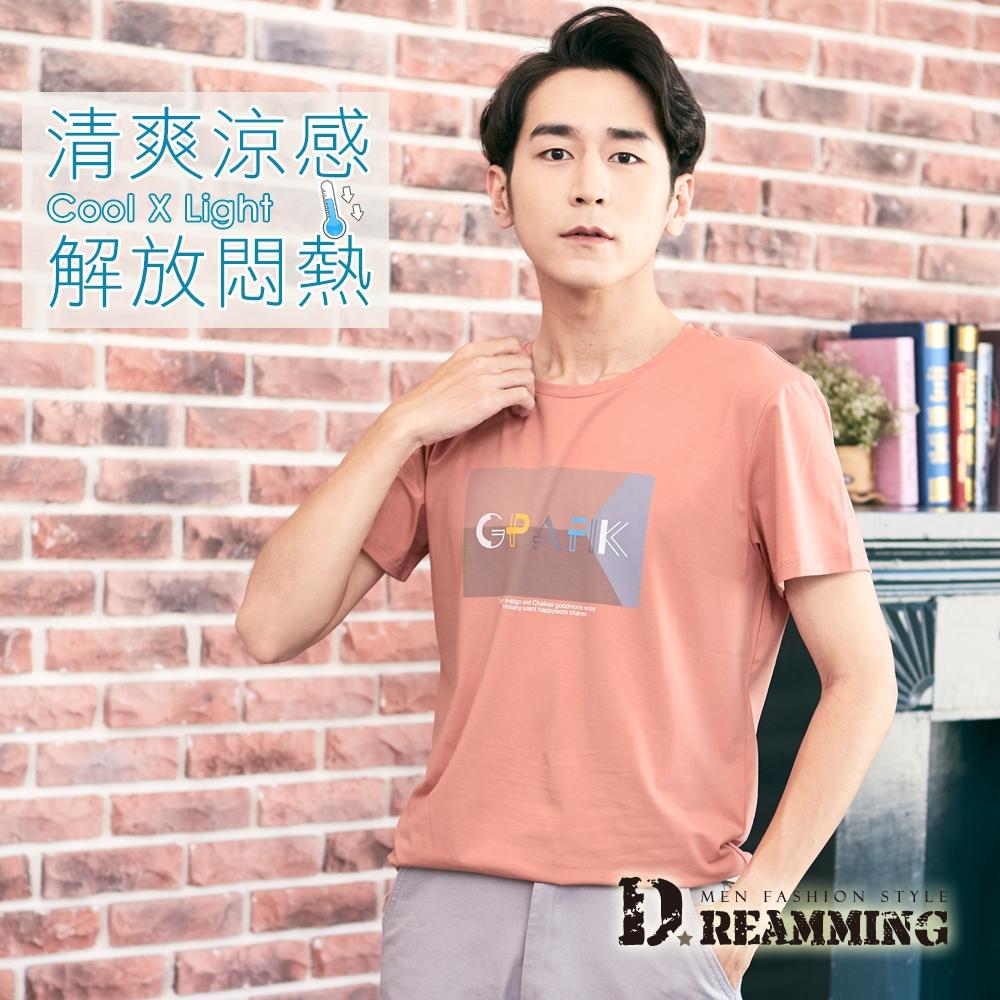 Dreamming 玩色字母萊卡彈力圓領短T 親膚 涼感 透氣-共二色 (玫紅)