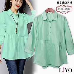 襯衫MIT翻領不對稱腰線休閒高級麻料顯瘦上衣LIYO理優 S-XL