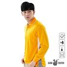 【遊遍天下】MIT男款吸濕排汗抗UV長袖POLO衫L075黃色