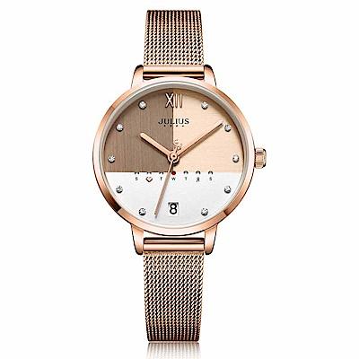 JULIUS聚利時 1/3的幸福米蘭錶帶腕錶-玫瑰金/32X38mm