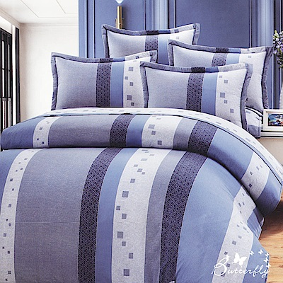 BUTTERFLY-台灣製造40支紗100%純棉-秀士棉-標準雙人六件式床罩組-紳士藍格