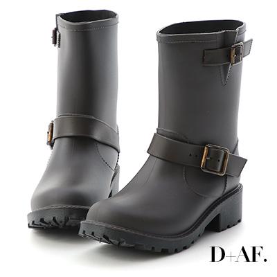 D+AF 率性風格.金屬側釦環中筒雨靴*咖