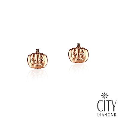City Diamond引雅【東京Yuki系列】萬聖節南瓜馬車玫瑰金10K耳環