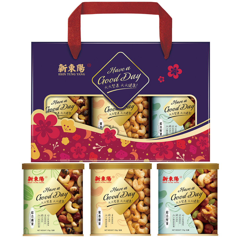 新東陽 綜合堅果禮盒(3罐/盒)