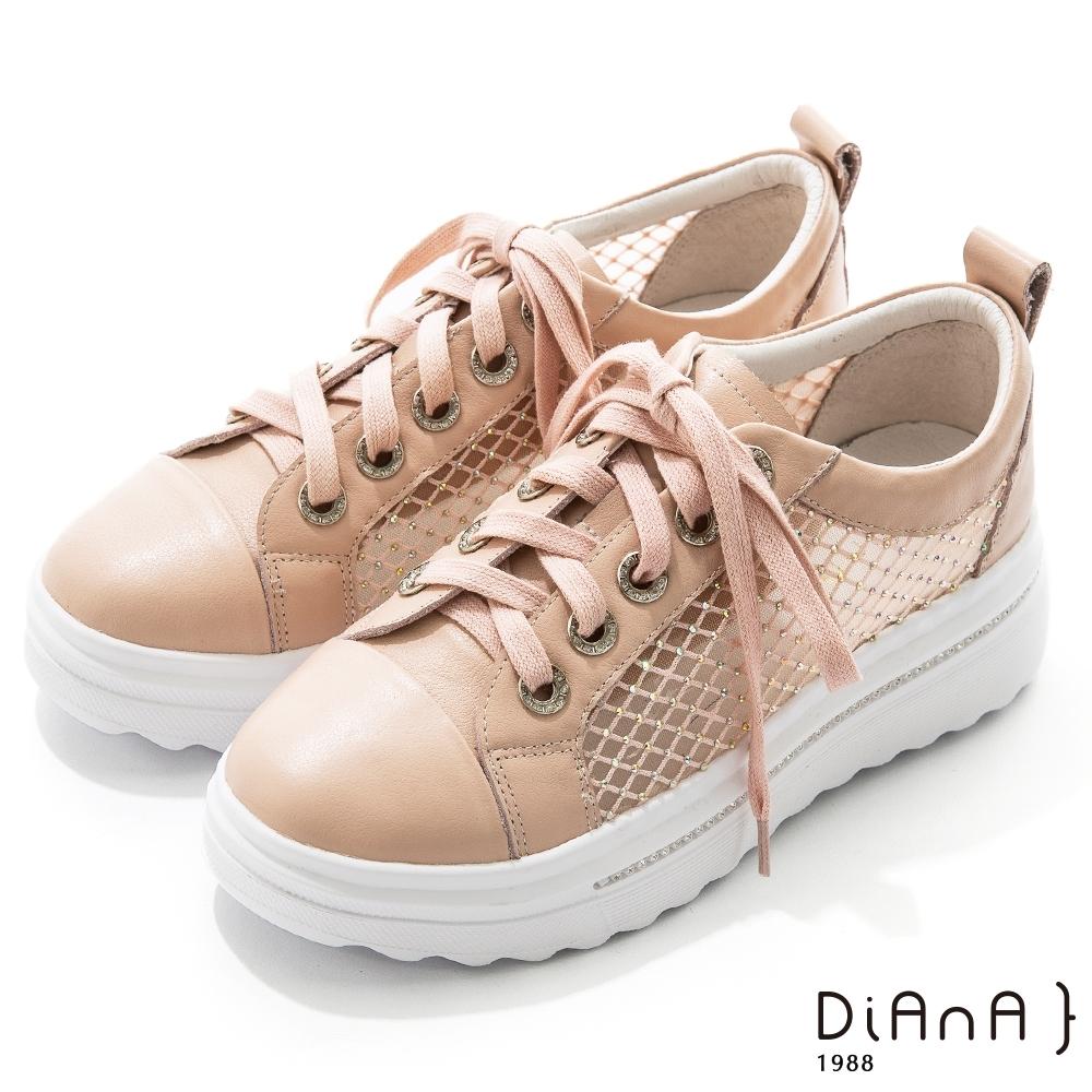 DIANA 5.5cm 質感牛皮水鑽縷網格綁帶厚底休閒鞋-甜美俏皮-粉