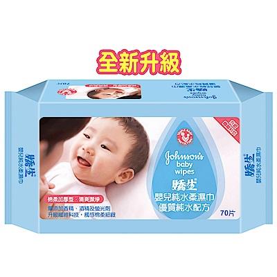 嬌生嬰兒 純水柔濕巾(加厚型)70片x12入/箱