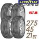 【固特異】A1S 濕地操控輪胎_四入組_275/45/21(A1S) product thumbnail 2