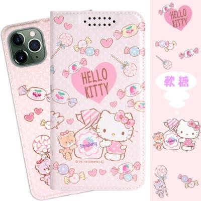 【Hello Kitty】iPhone 11 Pro Max 甜心系列彩繪可站立皮套(軟糖款)