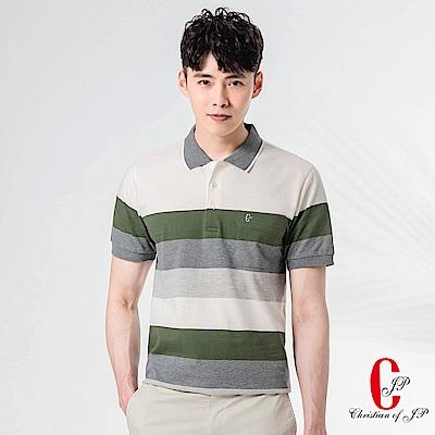 Christian夏季自然風尚短袖POLO衫_白(PS887-80)
