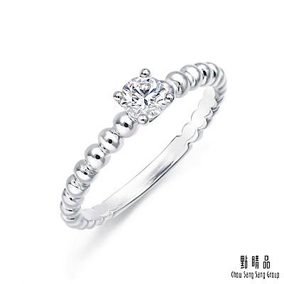點睛品Promess 0.18克拉 加冕 18K金鑽石珠珠造型戒指