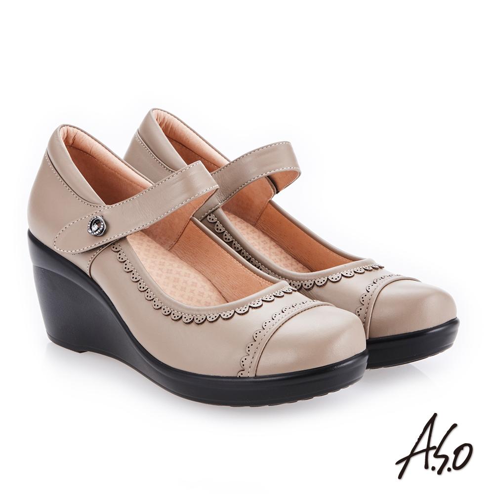 A.S.O 職場通勤 水鑽飾釦真皮紓壓氣墊鞋 卡其