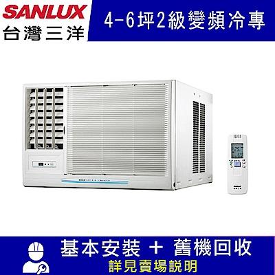 台灣三洋 4-6坪 2級變頻冷專左吹窗型冷氣 SA-L28VSE