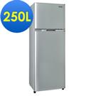 福利品 SAMPO聲寶 250L 4級定頻2門電冰箱 SR-L25G(S2) 璀璨銀