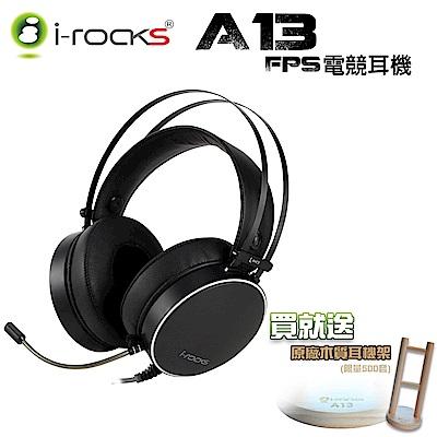 i-Rocks IRA13W A13 FPS電競耳機