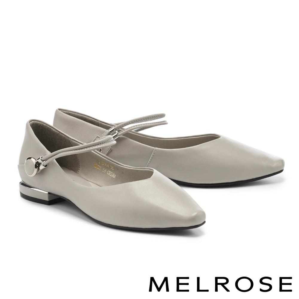 低跟鞋 MELROSE 簡約時尚兩穿式金屬釦繫帶全真皮尖頭低跟鞋-灰