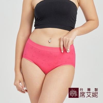 席艾妮SHIANEY 台灣製造 超彈力中腰內褲 俏皮蝴蝶緹花款-桃紅