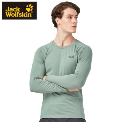 【Jack Wolfskin 飛狼】男 圓領長袖保暖排汗衣 抗菌除臭竹炭紗『綠色』