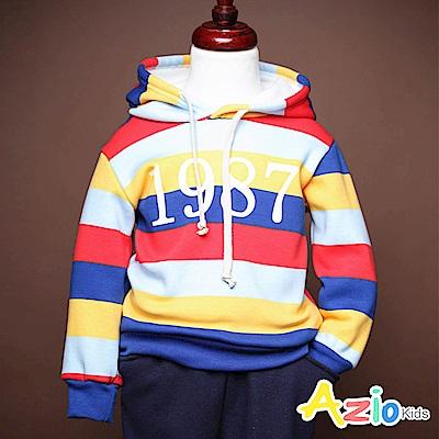 Azio Kids 上衣 數字彩色條紋內刷毛連帽長袖T(彩條)