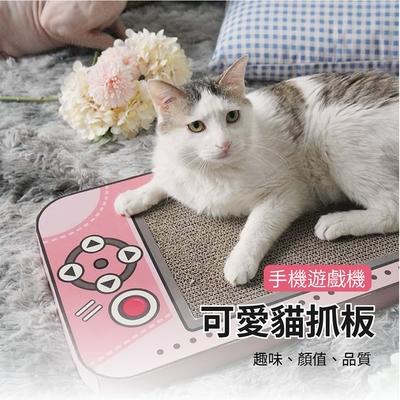 有喵病 遊戲機/手機 瓦楞貓抓板