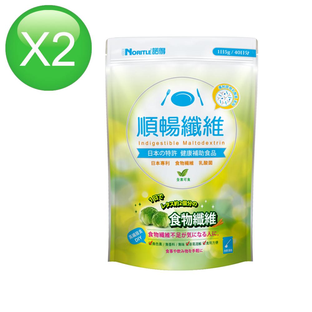 諾得順暢纖維粉(200gx2袋)
