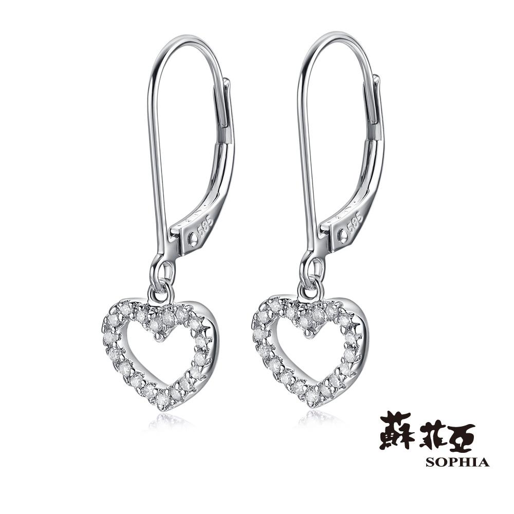 蘇菲亞SOPHIA 鑽石耳環 - 雀躍的心鑽石耳環