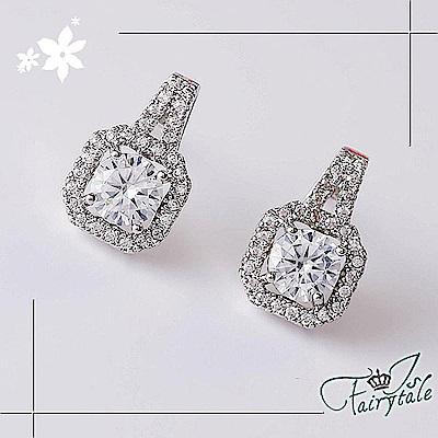 iSFairytale伊飾童話 奢華方鑽 水鑽925銀針耳環